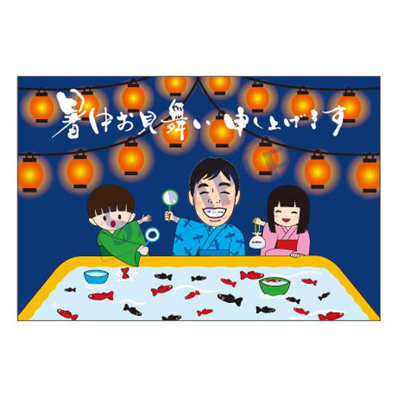 メッセージカード/季節の便り/15-0747(似顔絵ver)/1セット(10枚)