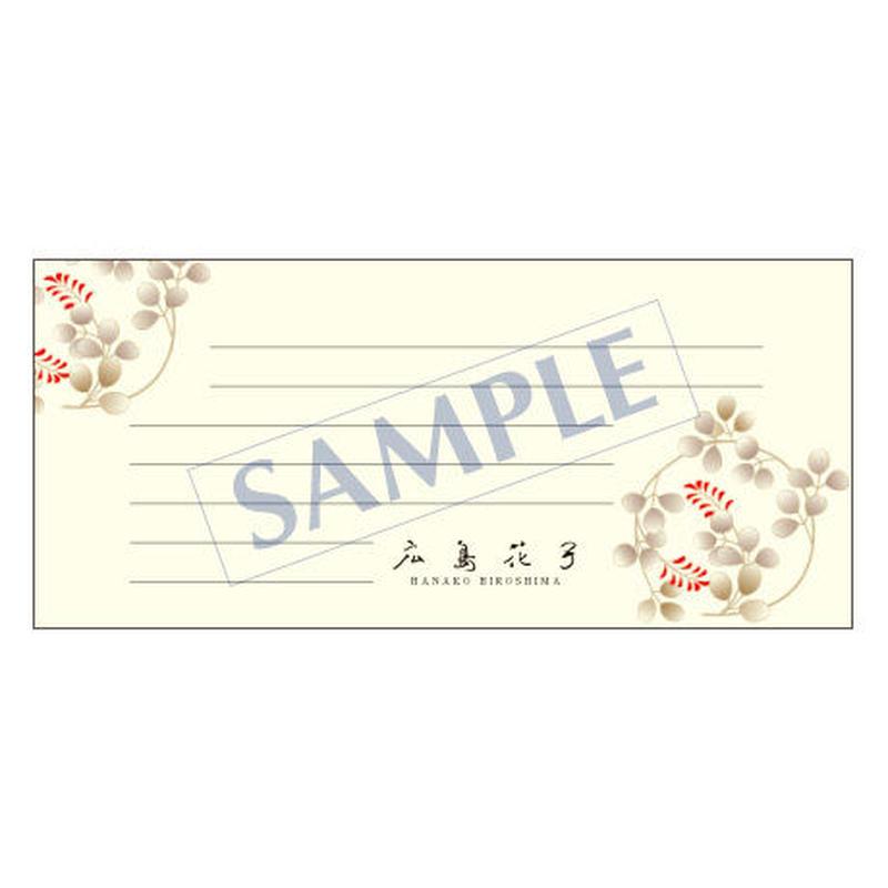 一筆箋 レギュラー PS-0090 1ケース(50枚)