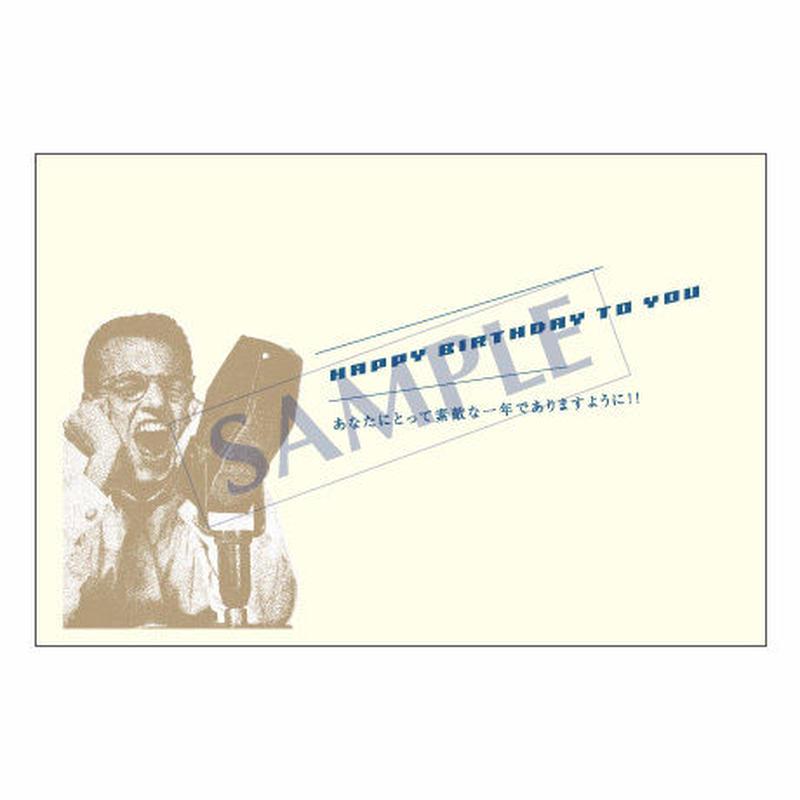 メッセージカード バースデー 05-0102 1セット(10枚)