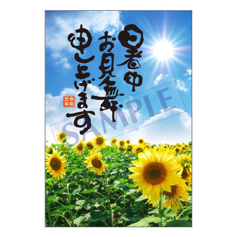 メッセージカード/季節の便り/19-0881/1セット(10枚)