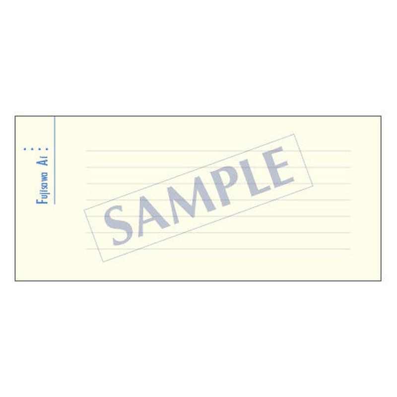 一筆箋  レギュラー  PS-0010 1ケース(50枚)