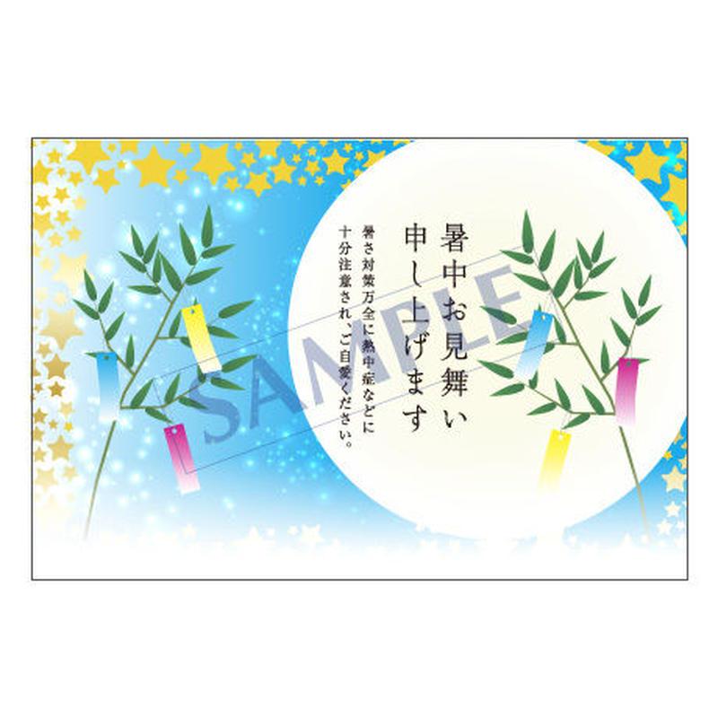 メッセージカード/季節の便り/19-0883/1セット(10枚)
