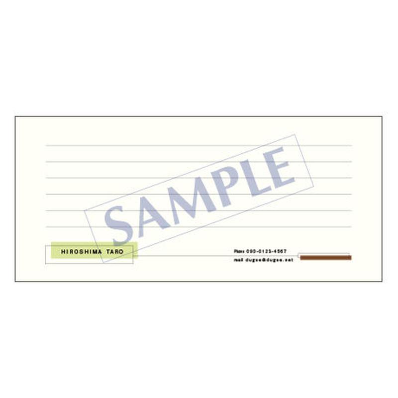 一筆箋  レギュラー  PS-0108  1ケース(50枚)