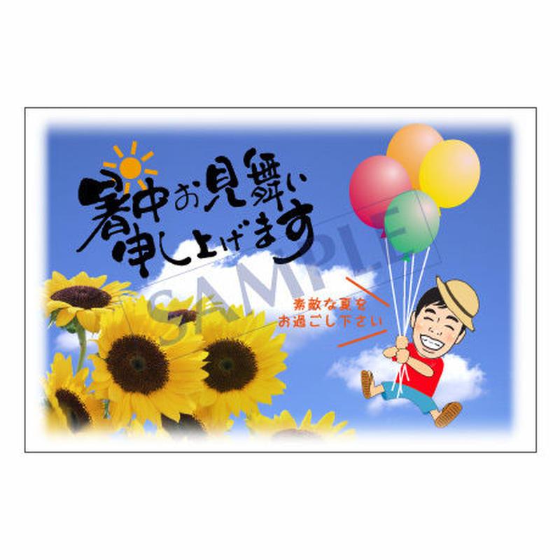 メッセージカード/季節の便り/12-0606(似顔絵ver)/1セット(10枚)