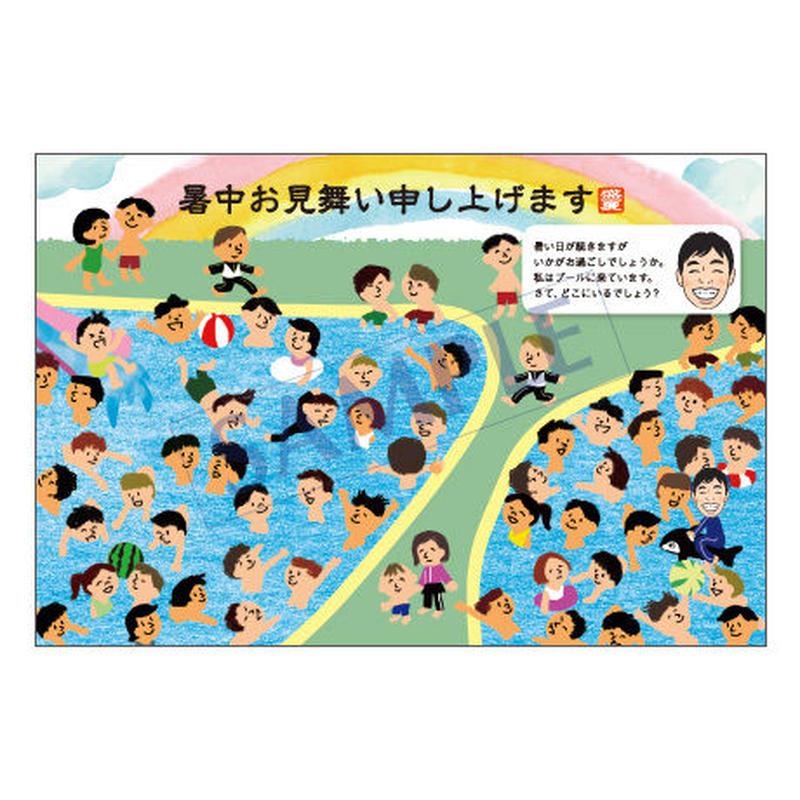 メッセージカード/季節の便り/19-0882(似顔絵ver)/1セット(10枚)