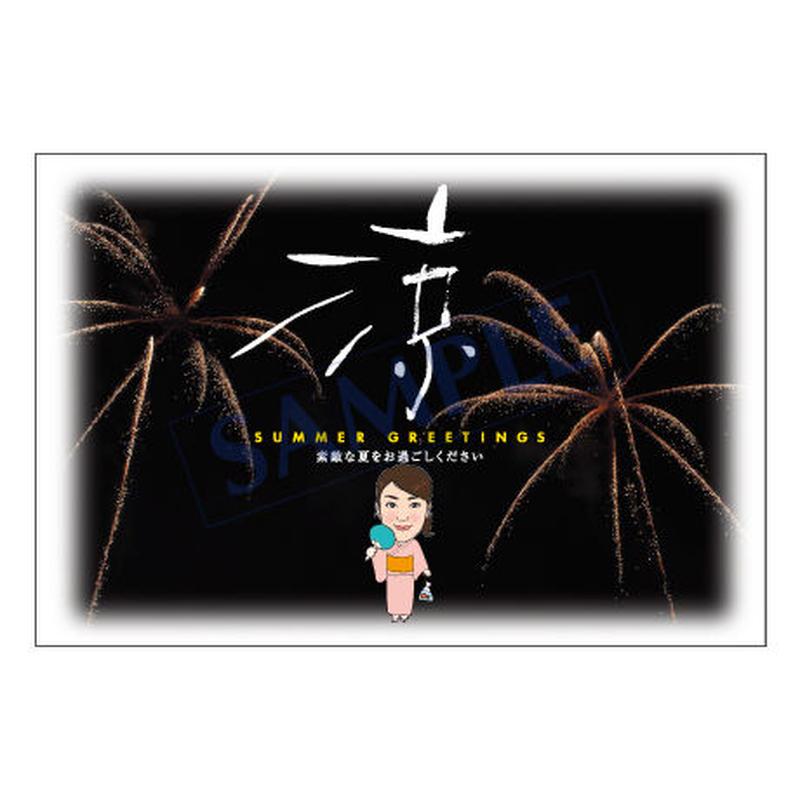 メッセージカード/季節の便り/09-0416(似顔絵ver)/1セット(10枚)