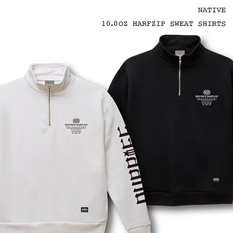 Native / 10.0oz Harf Zip Sweat Shirts