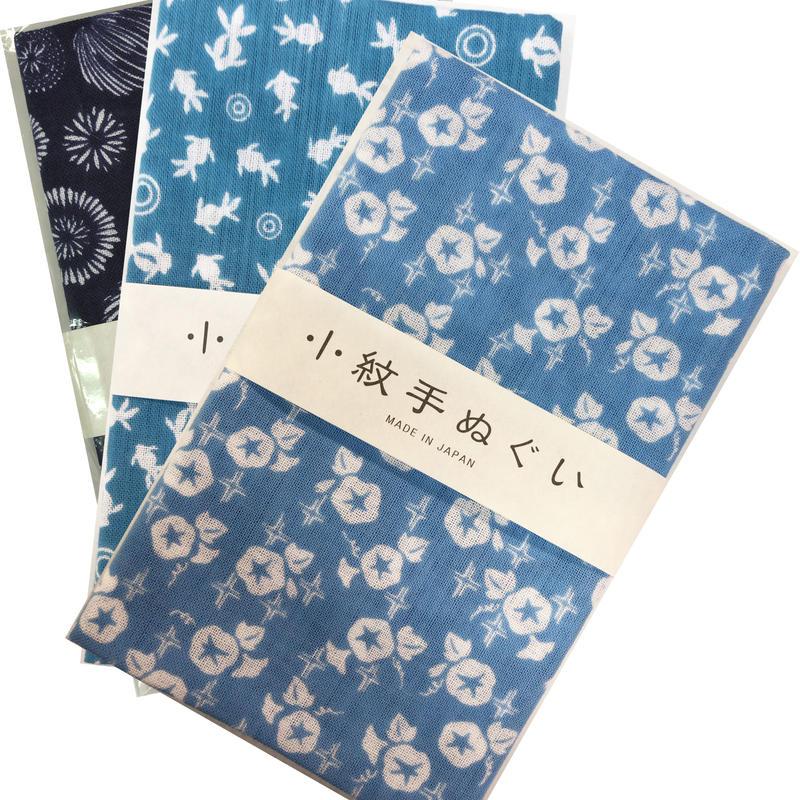 〔手拭壱本〕小紋手ぬぐい 夏の爽やか柄3枚セット[柄:朝顔・金魚・花火](33×90㎝)