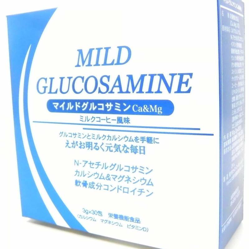 マイルドグルコサミンCa&Mg 90g(1包重量3g×30包)