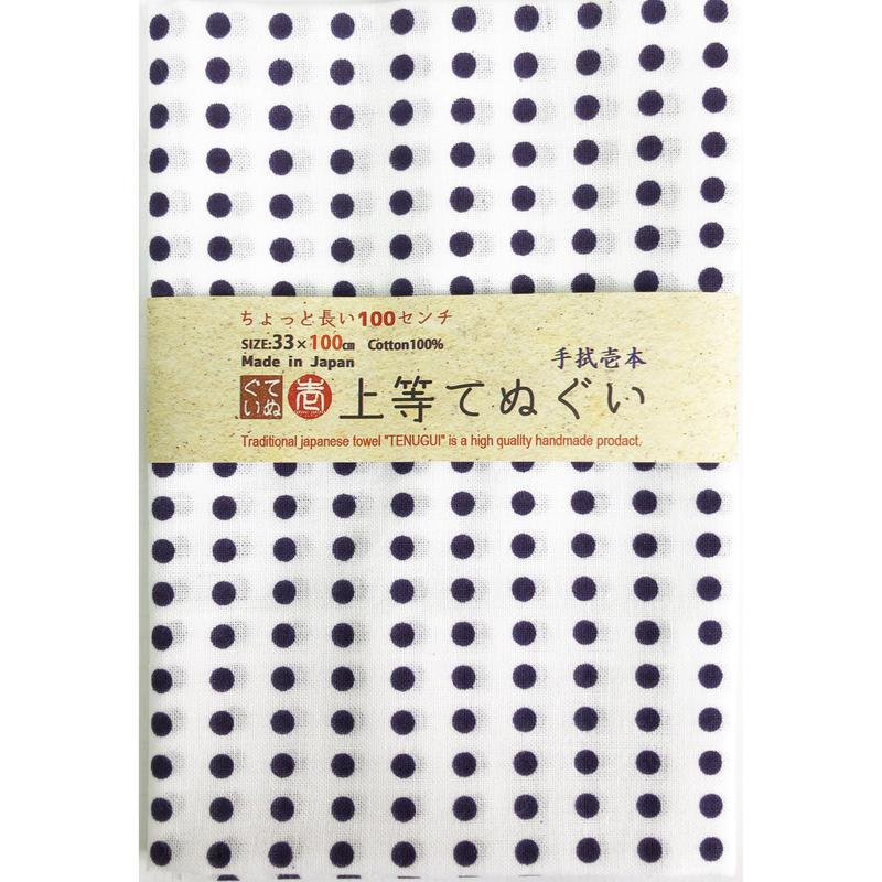 〔手拭壱本〕長めの手ぬぐい 豆絞り柄(33×100㎝)