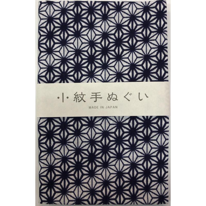〔手拭壱本〕小紋手ぬぐい 麻の葉柄(33×90㎝)