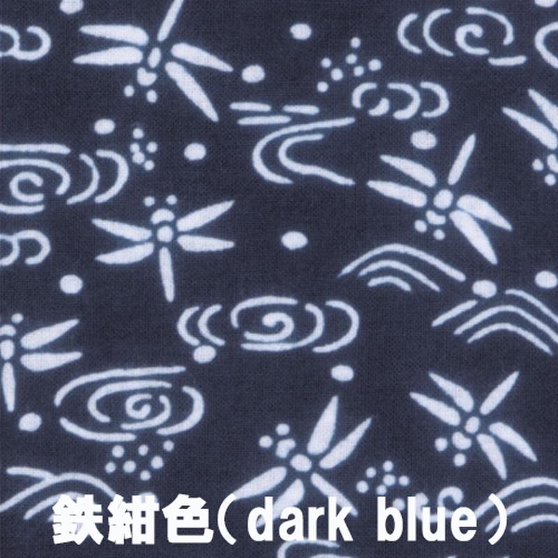 日本手拭い[遠州注ぎ染め]トンボと流水柄 (35×100㎝)(鉄紺色)