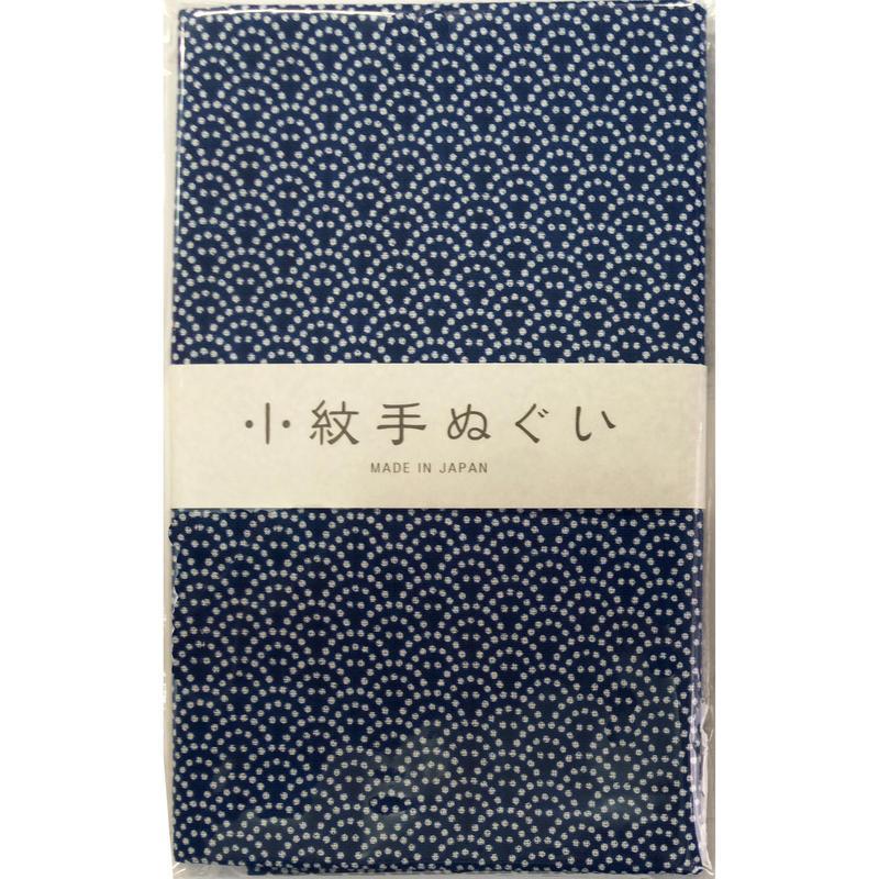 〔手拭壱本〕小紋手ぬぐい 鮫青海波柄(33×90㎝)