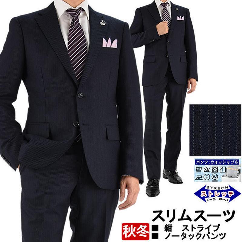 【21-2MSC06】スーツ メンズ スリムスーツ ビジネススーツ 紺 ストライプ ストレッチ ライトミルド 秋冬