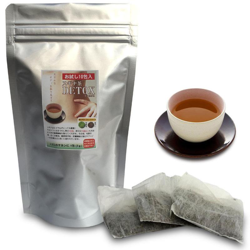 【お試用】 美からだ茶  デトックス むくみ スギナ茶 10包入