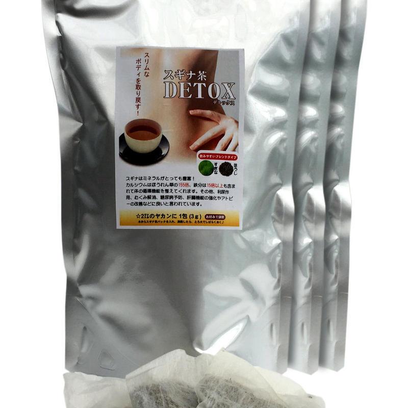 美からだ茶  デトックス むくみ スギナ茶 お買得3袋セット 定価3,888円 20%off 30包×3