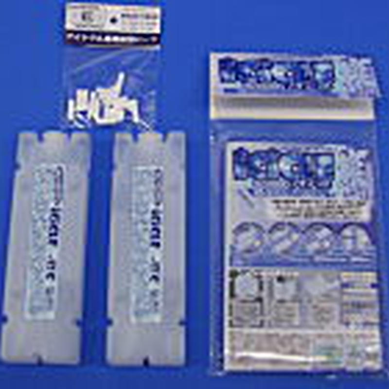 超保冷剤 ホームネオアイス(-13℃) アイシクル 110ml×2