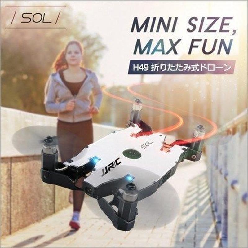ドローン カメラ付き 小型 ラジコン H49 SOL スマホ ラジコン 空撮 リアルタイム おもちゃ