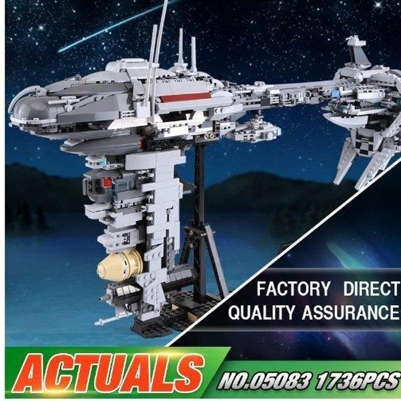 レゴ ( LEGO ) 互換品 スターウォーズ EF76 ネビュロン B エスコートフリゲート 海外製品 レゴブロック