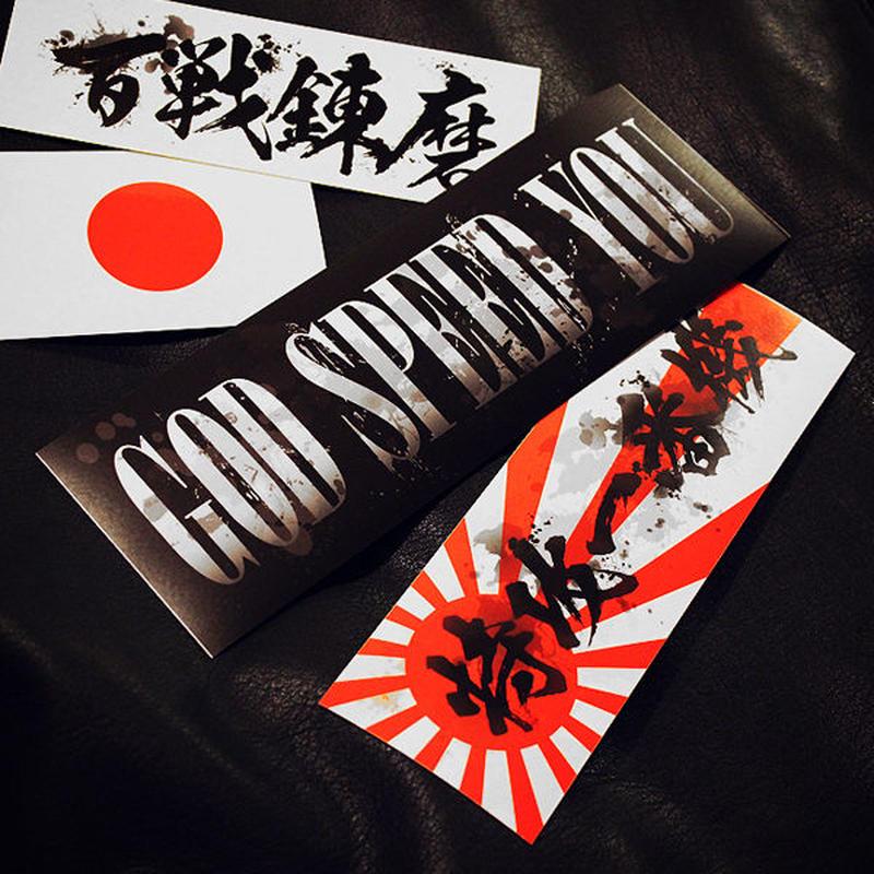FLAG OF JAPAN STICKER - 日本 国旗 ステッカー / JDM 旧車 カスタム