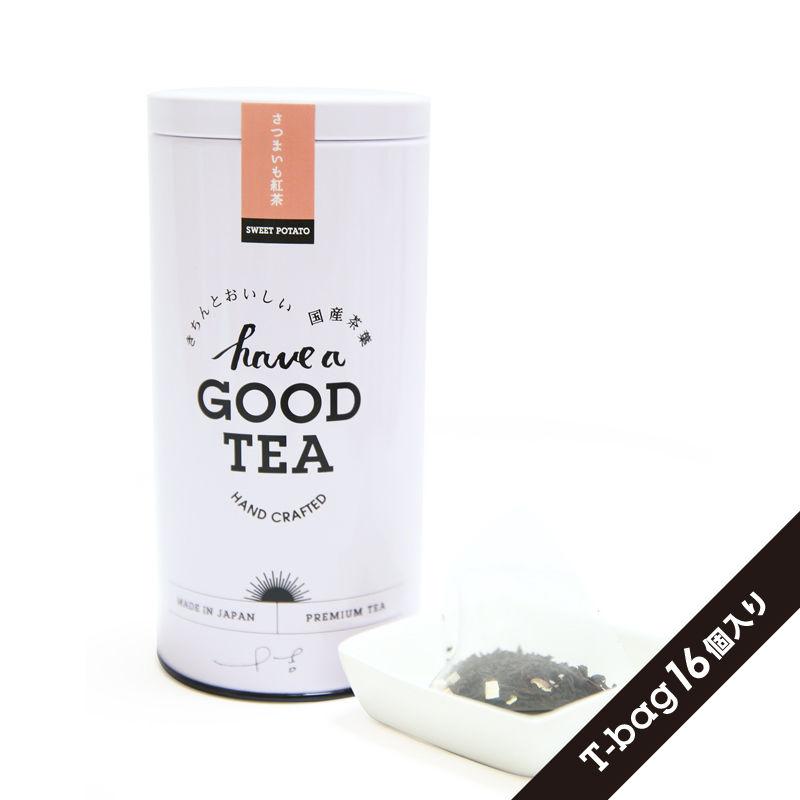 さつまいも紅茶(T-bag16個入り缶)