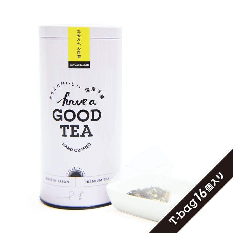 生姜みかん紅茶(T-bag16個入り缶)