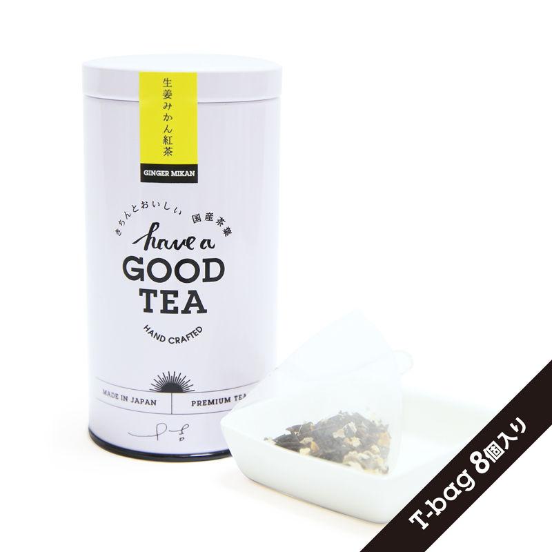 生姜みかん紅茶(T-bag8個入り缶)