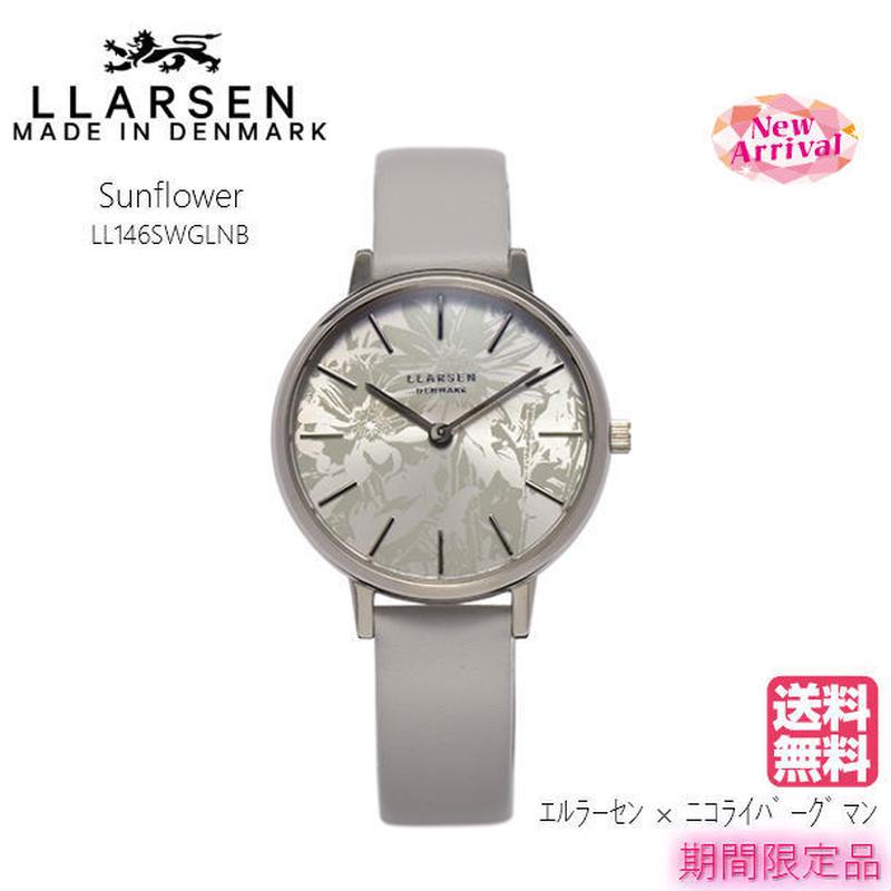 【期間限定生産商品】【コラボ限定製品 モデル】LLARSEN×ニコライ・バーグマンSunflower (LL146SWGLNB)グレー