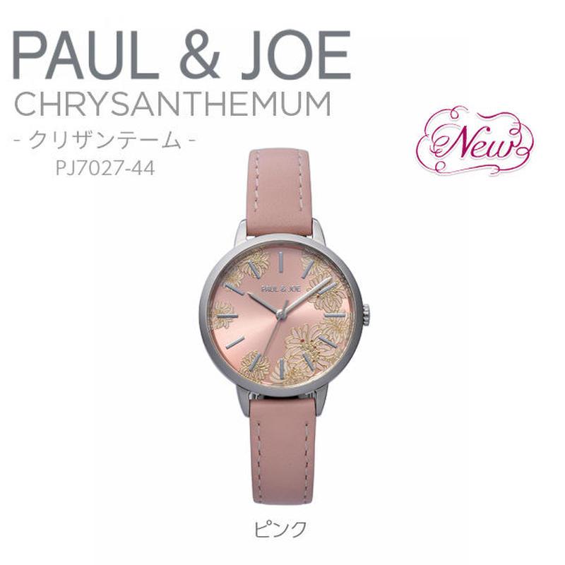 CHRYSANTHEMUM(クリザンテーム)ピンク/PJ7027-44