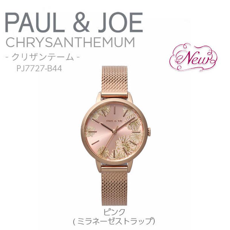 【再入荷】CHRYSANTHEMUM(クリザンテーム)ピンクゴールド-ミラネーゼストラップ-/PJ7727-B44