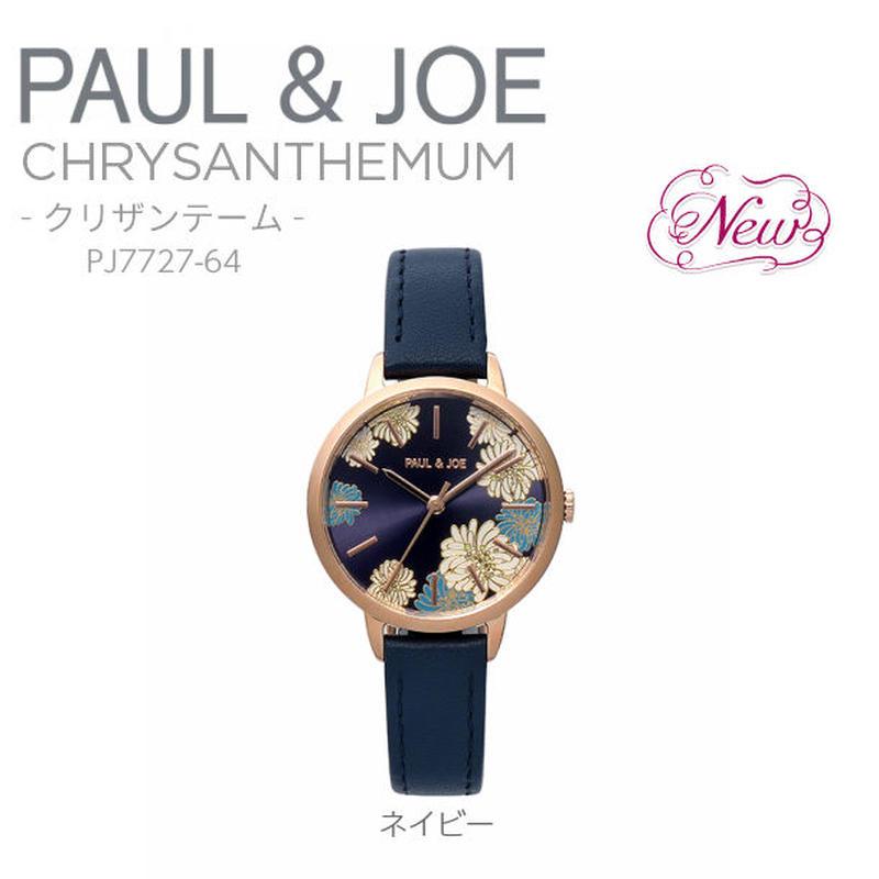 【再入荷】CHRYSANTHEMUM(クリザンテーム)ネイビー/PJ7727-64