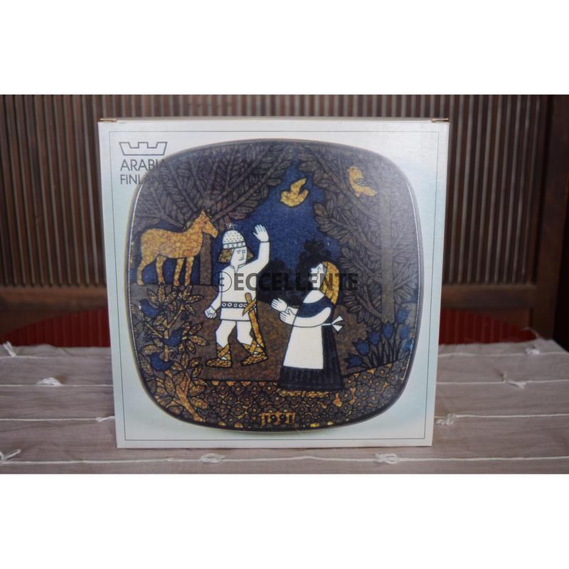 【北欧ヴィンテージ】【アラビア】カレワラ イヤープレート 1991 専用BOX付き