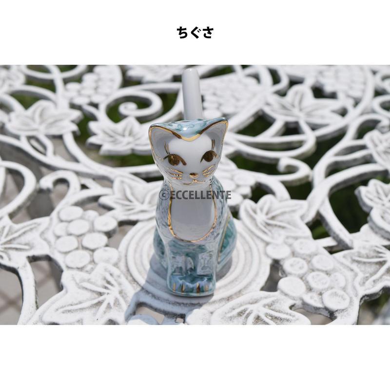 【東欧雑貨】カルロヴィ・ヴァリの温泉水差し(ネコ)