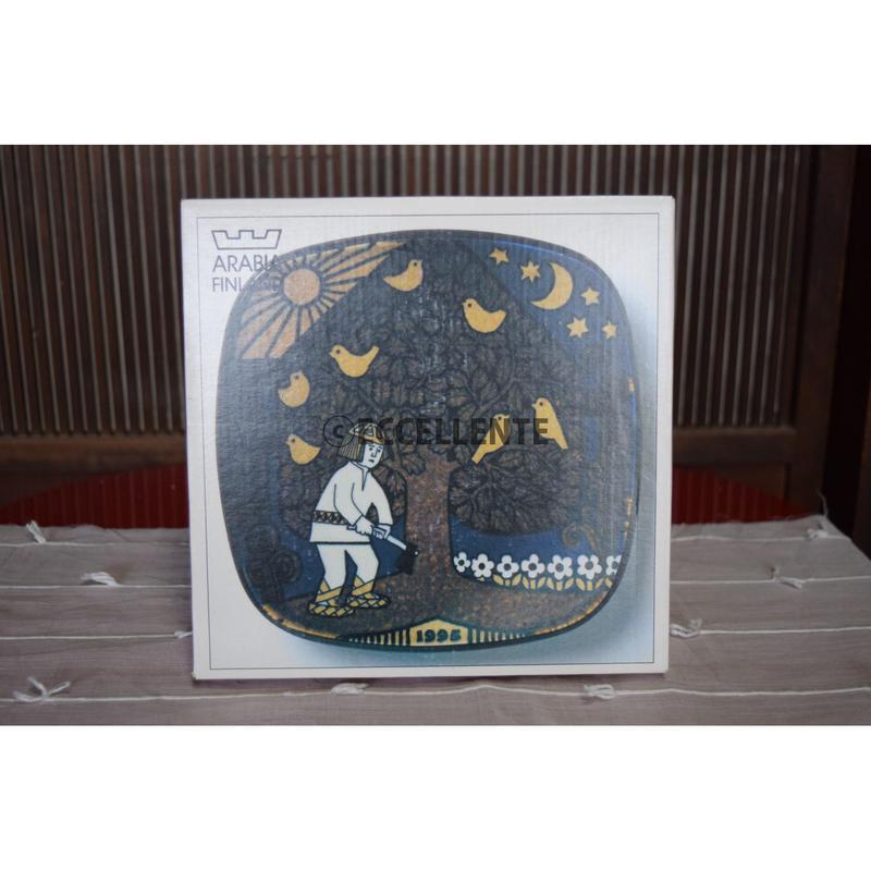 【北欧ヴィンテージ】【アラビア】カレワラ イヤープレート 1995 - 1997 専用BOX付き