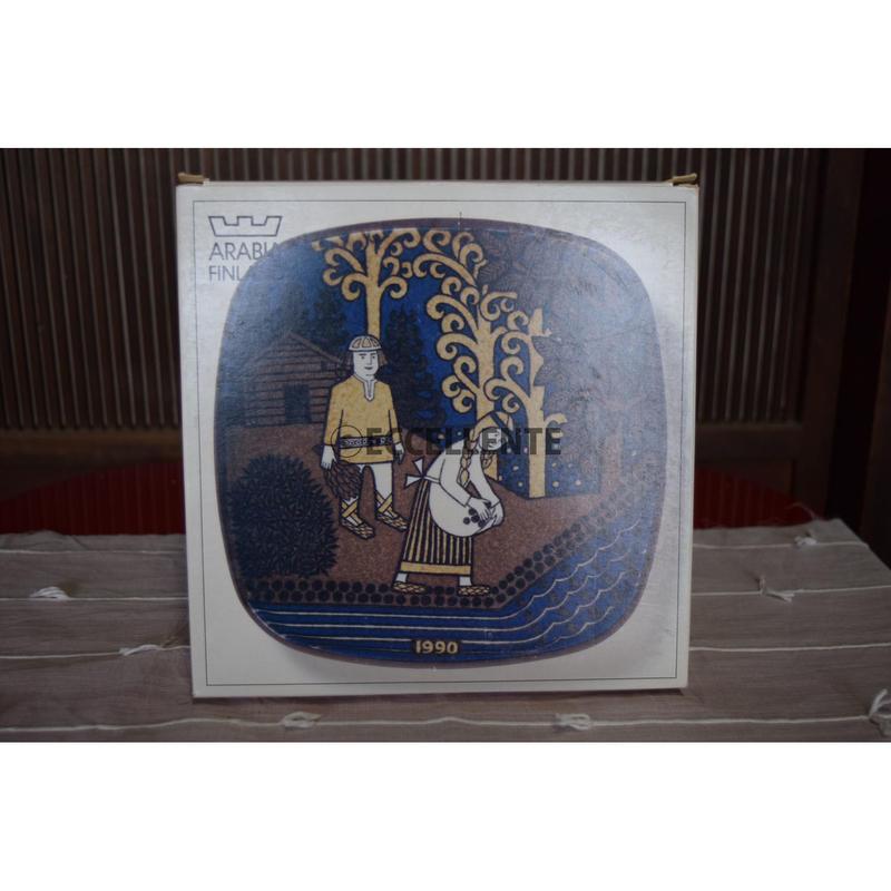 【北欧ヴィンテージ】【アラビア】カレワラ イヤープレート 1990 専用BOX付き