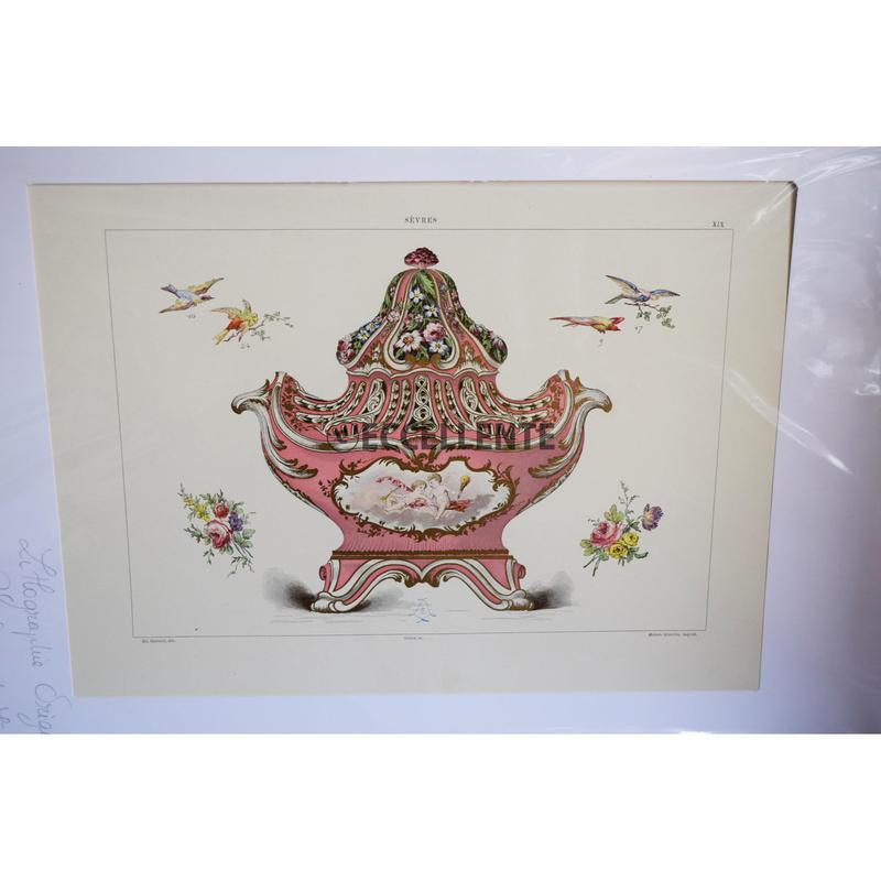 【アンティーク雑貨】【リトグラフ】【セーブル】金彩 ピンクの陶器