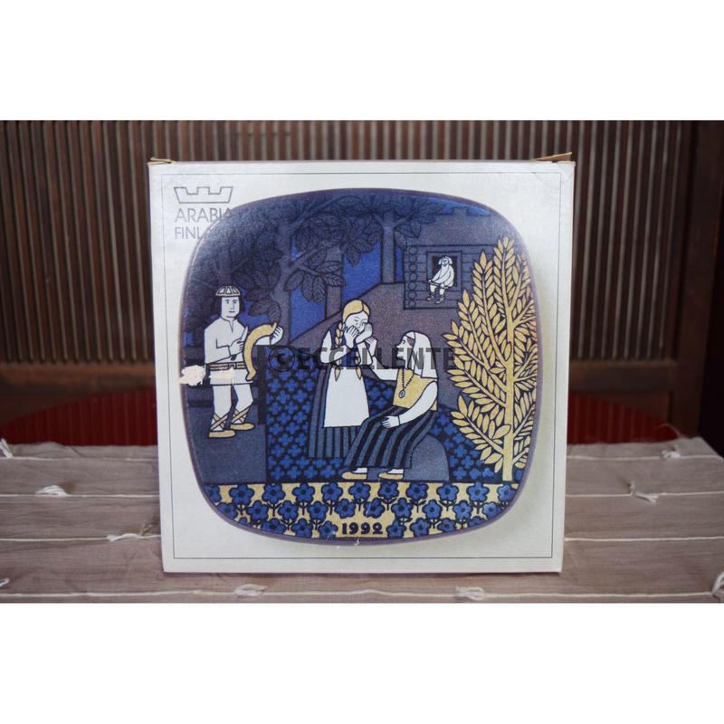 【北欧ヴィンテージ】【アラビア】カレワラ イヤープレート 1992 専用BOX付き