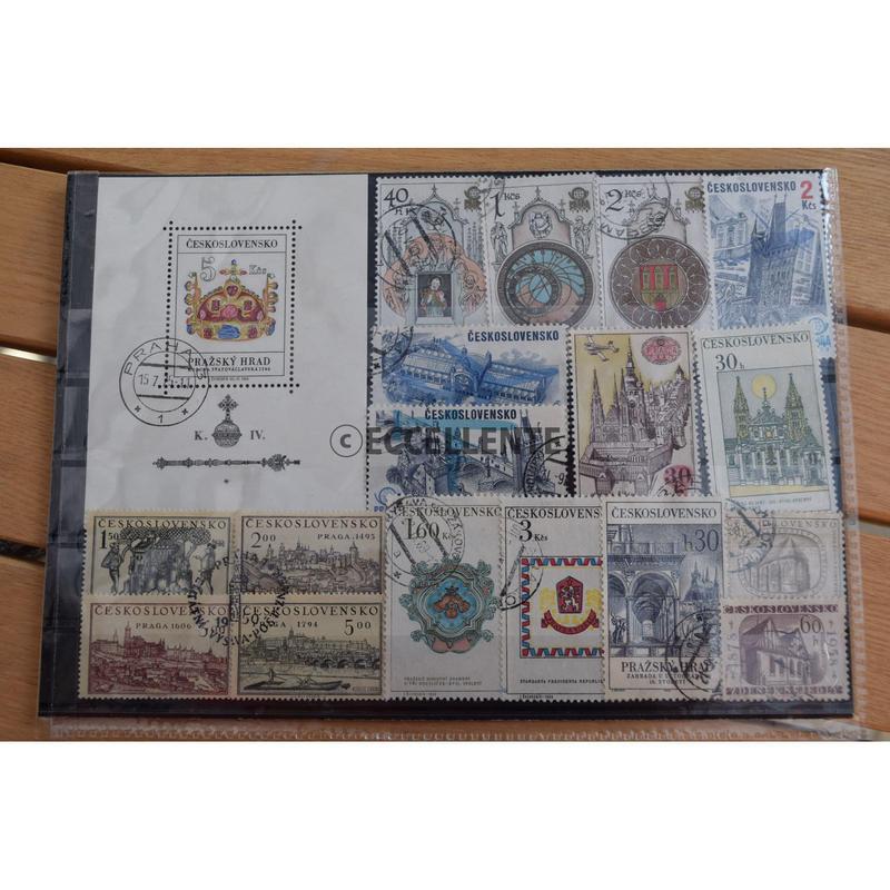 【東欧ヴィンテージ雑貨】プラハ ヴィンテージスタンプセット(18枚)