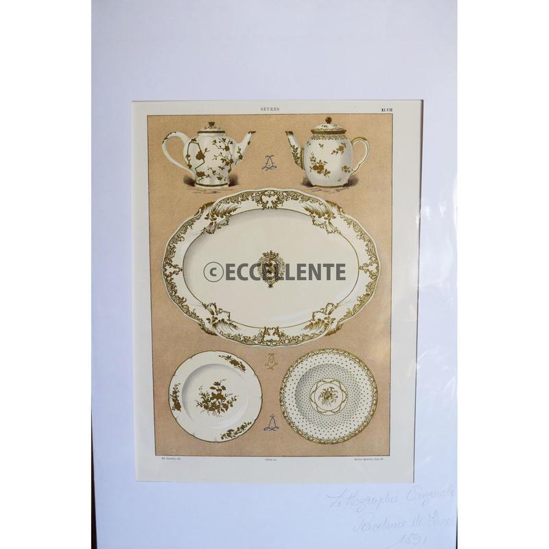 【アンティーク雑貨】【リトグラフ】【セーブル】金彩 白の陶器