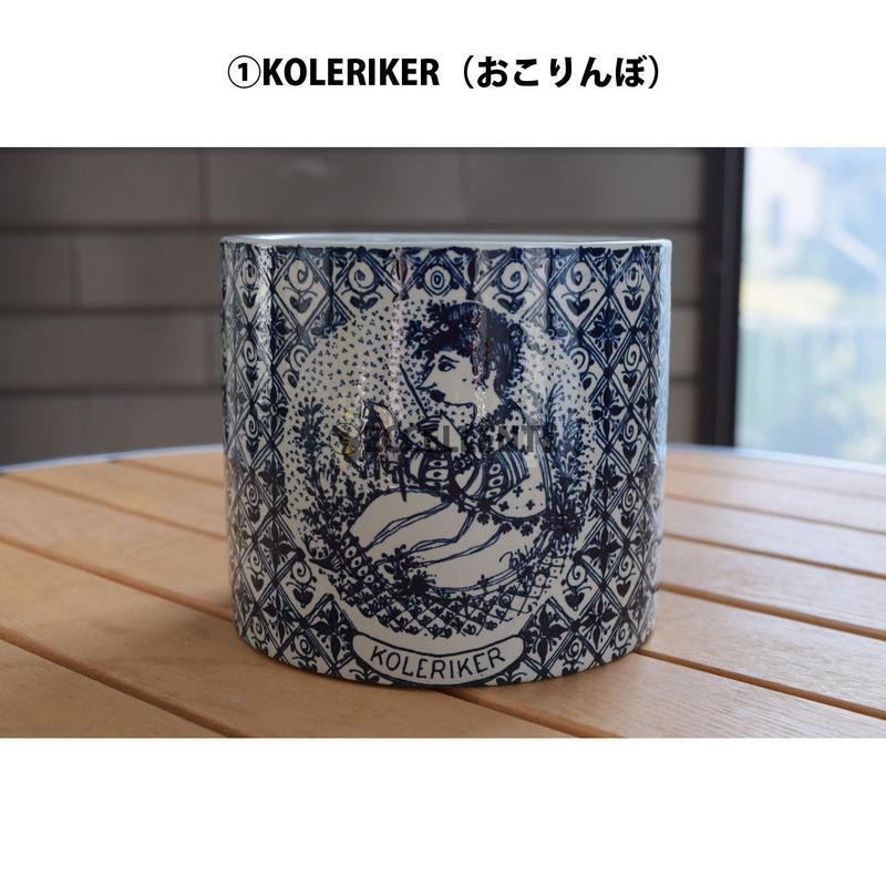 【北欧ヴィンテージ】【ニュモレ】【ビョルン・ヴィンブラッド】鉢カバー