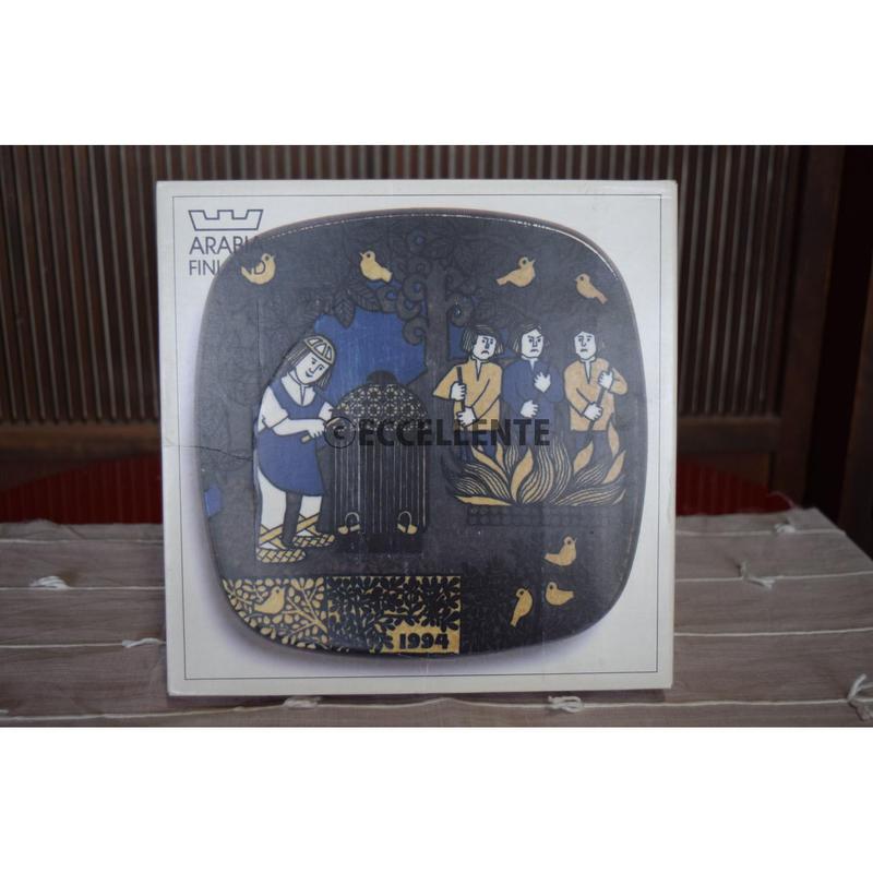 【北欧ヴィンテージ】【アラビア】カレワラ イヤープレート 1994 専用BOX付き