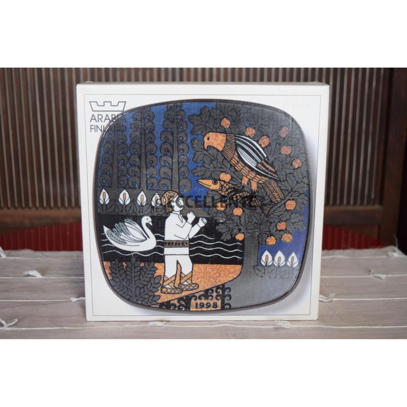 【北欧ヴィンテージ】【アラビア】カレワラ イヤープレート 1998 専用BOX付き