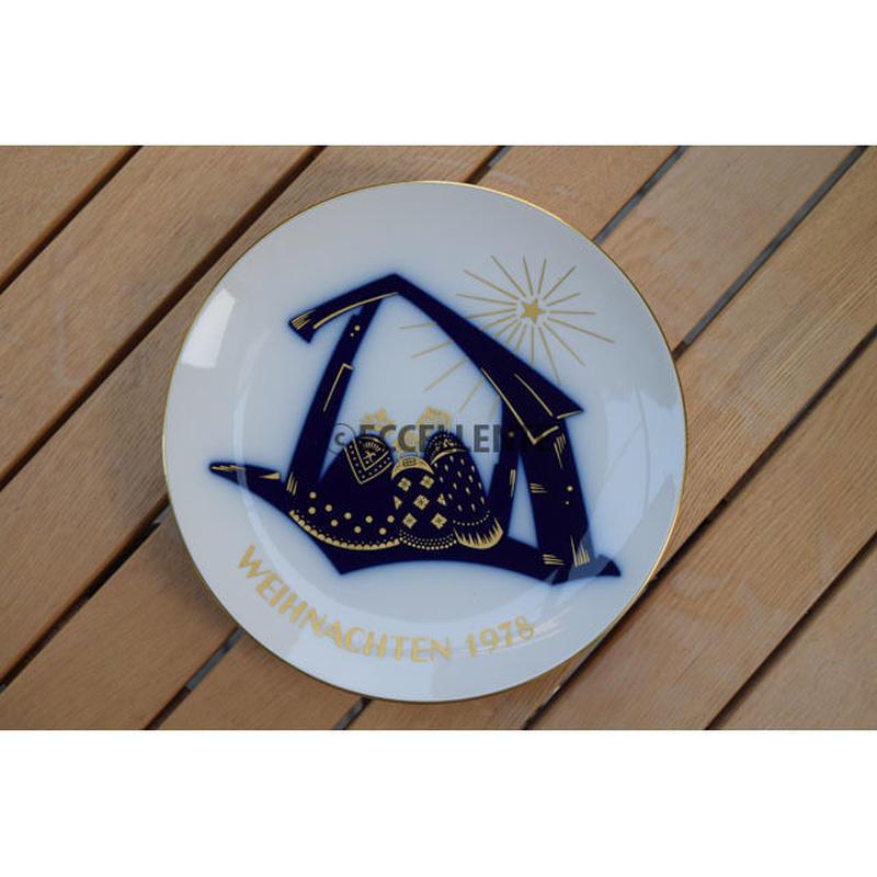 【ヨーロッパヴィンテージ】【ベルリン王立磁器製陶所】クリスマスプレート