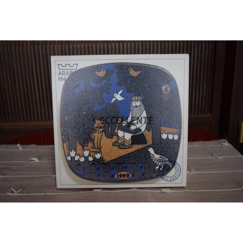 【北欧ヴィンテージ】【アラビア】カレワラ イヤープレート 1999 専用BOX付き