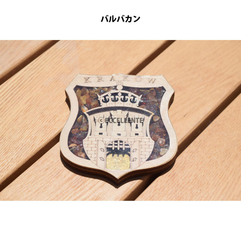 【東欧雑貨】ポーランドのアンバー木工細工