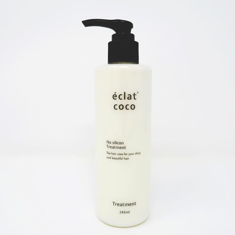 eclat coco ノンシリコントリートメント(245ml)