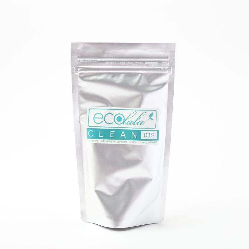 【当店限定:完全受注生産】エコララクリーンパウダー200グラム
