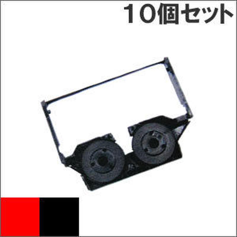 ERC-06 ( RB ) レッド&ブラック インクリボン カセット EPSON(エプソン) 汎用新品 (10個セットで、1個あたり770円です。)
