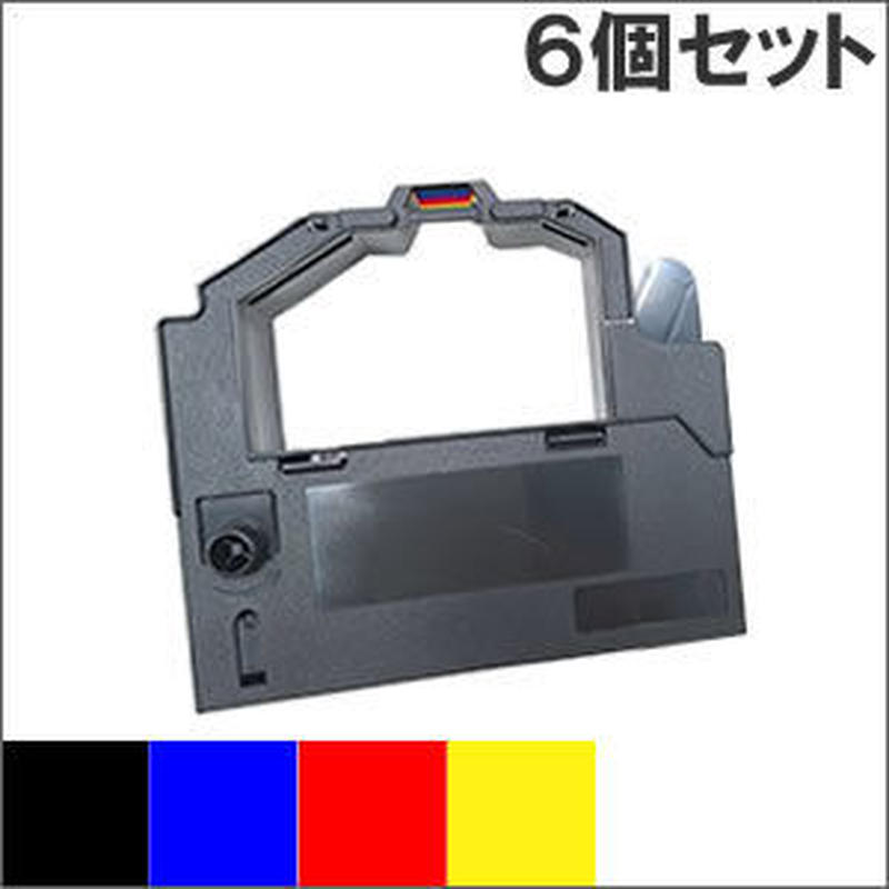 PR-D700XX2-11 / EF-GH1255 カラー 4色 インクリボン カセット NEC(日本電気) 汎用新品 (6個セットで、1個あたり2800円です。)
