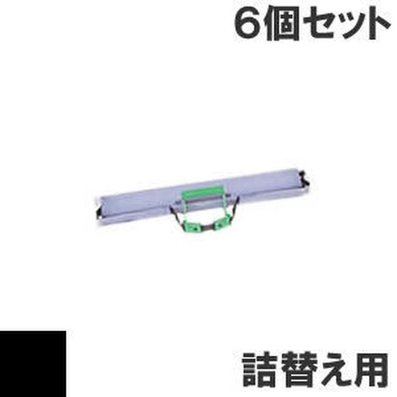 PC-PZ141302 / PC-PD4130 ( B ) ブラック サブリボン 詰替え用 HITACHI(日立) 汎用新品 (6個セットで、1個あたり2650円です。)